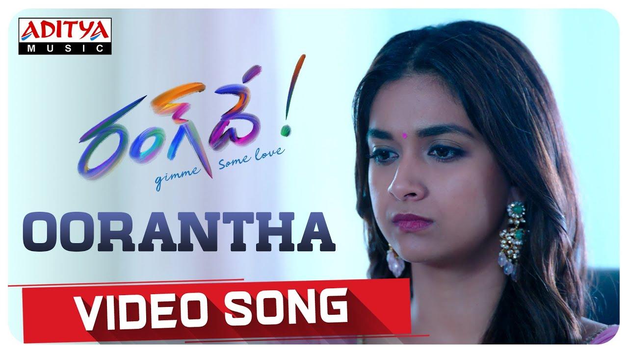 #Oorantha Video Song | Rang De
