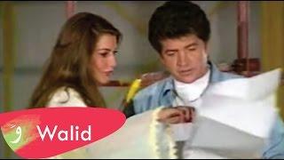 تحميل اغاني Walid Toufic - Haddi (Official Music Video) | 2012 | وليد توفيق - هدي MP3
