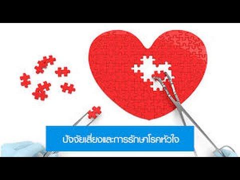 เลเซอร์ผ่าตัดสำหรับการรักษาเส้นเลือดขอด