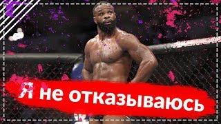 Новости UFC и MMA. Хабиб Нурмагамедов, Тайрон Вудли, Эл Яквинта, Валентина Шевченко