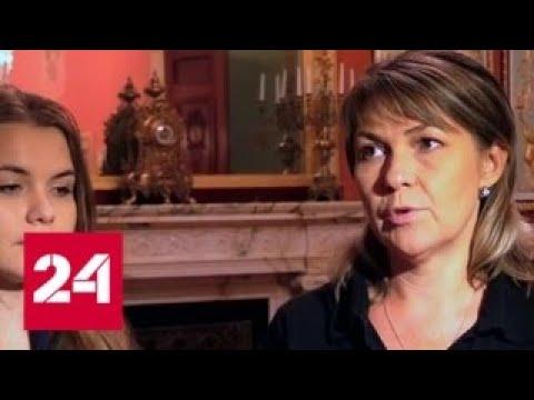 , title : 'Жена Ярошенко сообщила, что встреча с семьей подбодрила российского летчика - Россия 24'