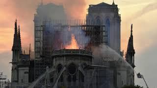 Пожар в Нотр-Даме- катастрофа для Европы