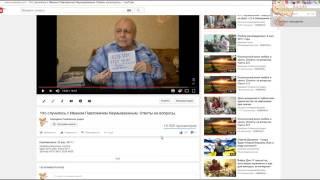 Видео обращение И.П. Неумывакина - ФЭЙК и АФЁРА?
