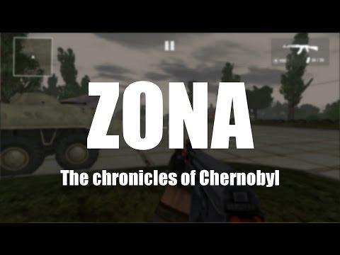 Видео ZONA (BETA)