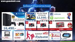 รวมคลิป Fail พากย์ไทย #42