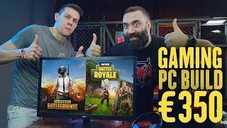 Το PC των €350 που παίζει FORTNITE και PUBG