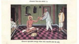 Shri Gajanan Vijay Granth Adhyay 16 Part 1