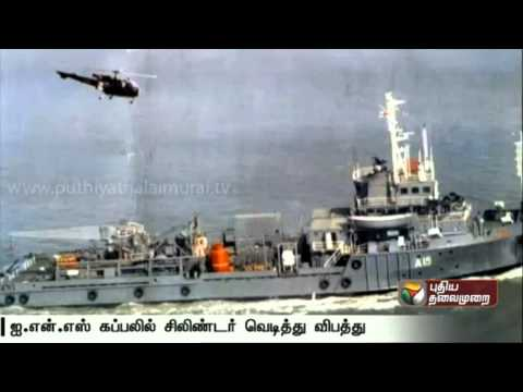 Cylinder-blast-on-Naval-ship-INS-Nireekshak-3-sailors-injured