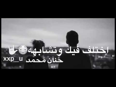 جديد شيرين - الحب خدعة | Sherine - El Hob Khedaa