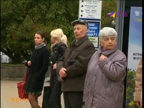 Пенсионерам Краснодарского края вернули все льготы
