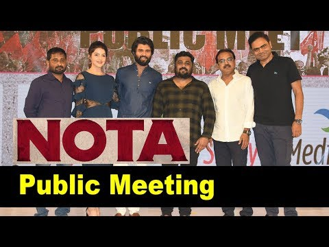 Nota Movie Team Public Meeting Highlights