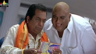 Jp Comedy Scenes Back to Back   Aata Telugu Movie Comedy   Sri Balaji Video