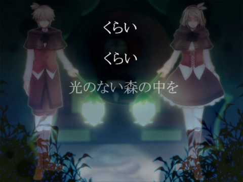 dannarsi[ダンナルスィ]【KAITO、リンレン、ミク、がくぽ、ルカMEIKO】