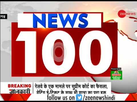 News 100: In-Laws kept daughter-in-law in cow shelter over dowry issues