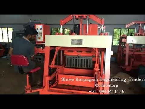 TRIPLE VIBRATOR SOLID BLOCK MAKING MACHINE