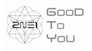 【繁中】2NE1 - Good To You