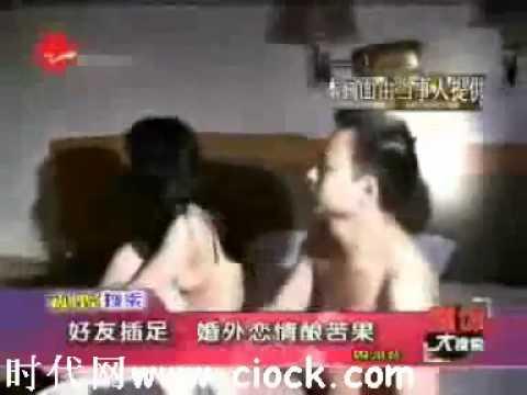 丈夫與妻子的好友通姦 還被捉姦在床