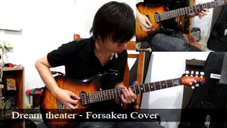 Dream Theater - Forsaken By Nut (Guitar Cover)