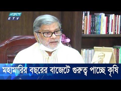 বাজেটে বরাদ্দ বাড়ছে কৃষি খাতে, বাড়বে ভর্তুকিও   ETV News