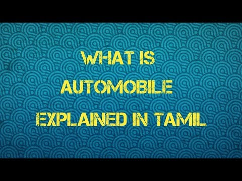 mp4 Automobiles Tamil Meaning, download Automobiles Tamil Meaning video klip Automobiles Tamil Meaning