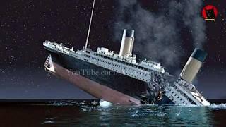 টাইটানিক ডুবে যাওয়ার আগে কি হয়েছিল/Story of Titanic    Bengali   