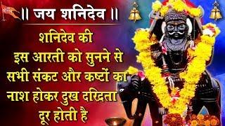 Aaj Shanivaar Hai Shani Dev ka Vaar hai