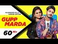 Gupp Marda (Official Video) | Kulwinder Billa Feat Gurlej Akhtar|Latest Punjabi Songs 2020