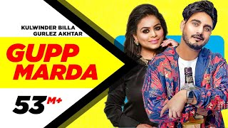 Gupp Marda (Official Video)   Kulwinder Billa Feat Gurlej Akhtar Latest Punjabi Songs 2020