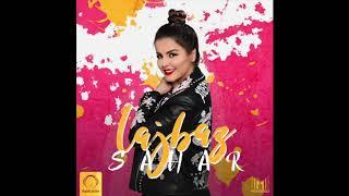 Sahar - Lajbaz (Клипхои Эрони 2019)