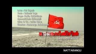 cpim 20th party congress theme song