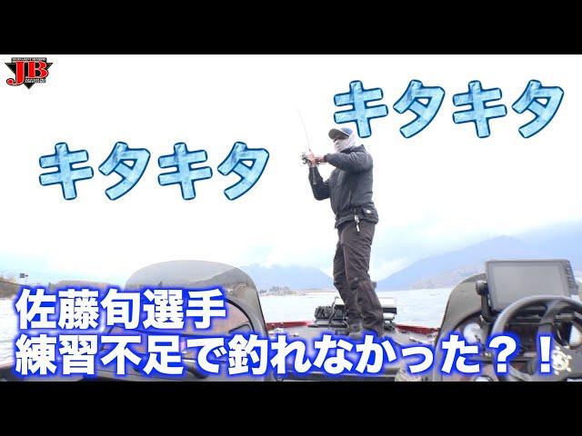 JB河口湖Aseries第1戦イマカツCUP 佐藤旬選手 Go!Go!NBC!