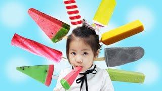 (추석특집) 즐거운 추석 연휴 보내세요!! 서은이의 추석특집 아이스크림 만들기 엄마랑 놀기 모음 Special Video Collection for Holiday