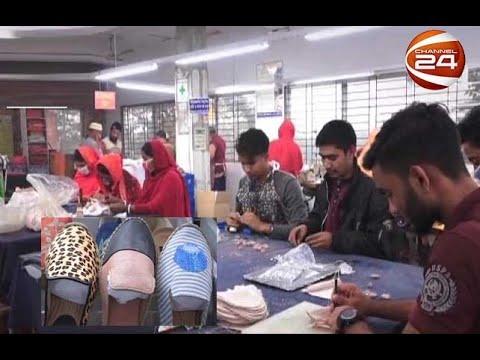 মেইড ইন বাংলাদেশ | Made in Bangladesh | 27 January 2020