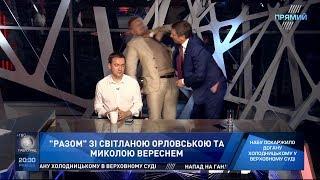 Бійка в прямому ефірі Шахов і Мосійчук