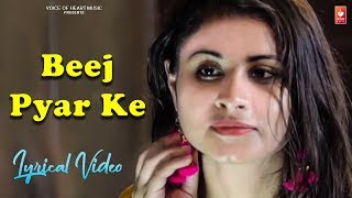 Beej-Pyar-Ke-Lyrical-Video--Latest-Haryanvi-Sad-Songs-Haryanavi-2019-Ajay-Sheoran-Mandeep Video,Mp3 Free Download