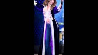 تحميل اغاني Nawal Al Zoghbi Ensa Li Fat MP3