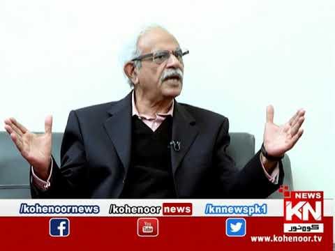 Apne Loog 16 February 2021 | Kohenoor News Pakistan