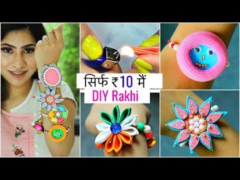 6 DIY RAKHI Under Rs.10/-   Handmade Rakhi at Home   #Craft #Anaysa #DIYQueen