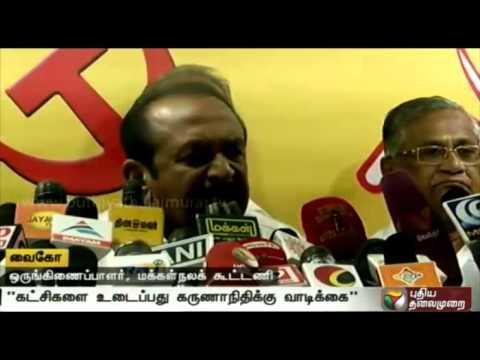 Karunanidhi-is-an-expert-in-breaking-political-parties-Vaiko
