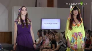 В столице проходит международный конкурс молодых модельеров-дизайнеров «Печерские каштаны»
