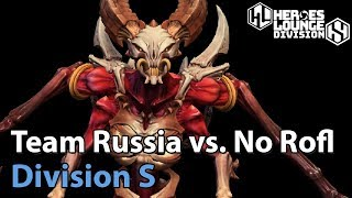 ► Heroes of the Storm: Team Russia vs. No Rofl - Division S Qualifier