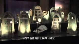 島根県観光TV