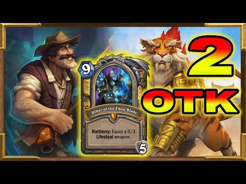 Hearthstone: Highlander OTK DK Uther | Zephrys , Reno Jackson Part 2 | Descent of Dragons New | Wild