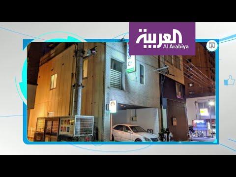 العرب اليوم - شاهد: فندق في اليابان يمنحك الغرفة بدولار واحد لكن بشرط