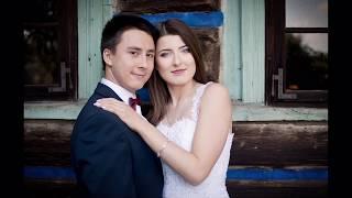 Plener ślubny w Wygiełzowie – Natalia i Michał