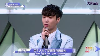 idol producer season 2 ep 5 eng sub dailymotion - TH-Clip