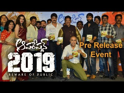 Operation 2019 Movie Pre Release Event