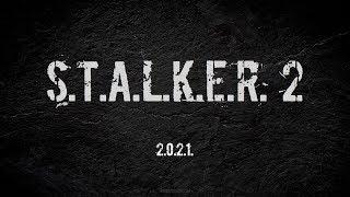 «S.T.A.L.K.E.R. 2» — ВЫЙДЕТ!