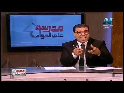 فيزياء الصف الثالث الثانوي 2020 - الحلقة 4 - حساب المقاومة المكافئة | دروس قناة مصر التعليمية ( مدرسة على الهواء )  | الفيزياء الصف الثالث الثانوى الترمين | طالب اون لاين
