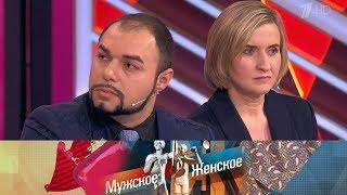Мимо кассы. Мужское / Женское. Выпуск от 17.04.2019